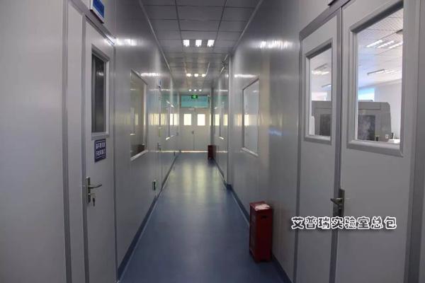 攀枝花市中心血站实验室改造