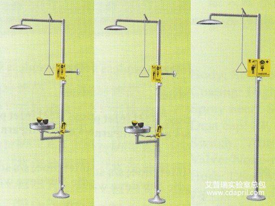 紧急冲淋洗眼器 APR-XY-Q1