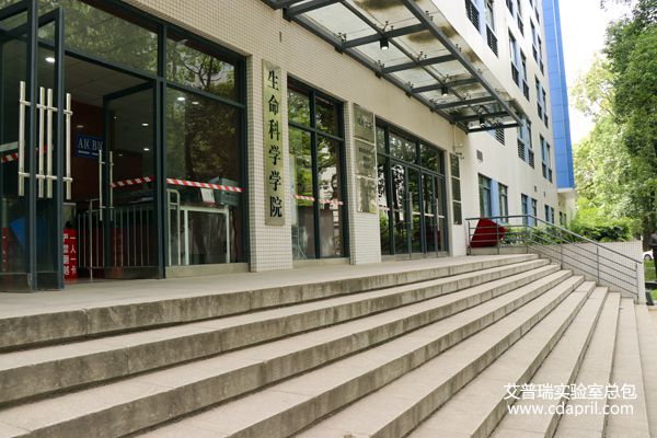 四川大学生命科学学院大楼