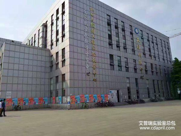 电子科技大学实验教学大楼