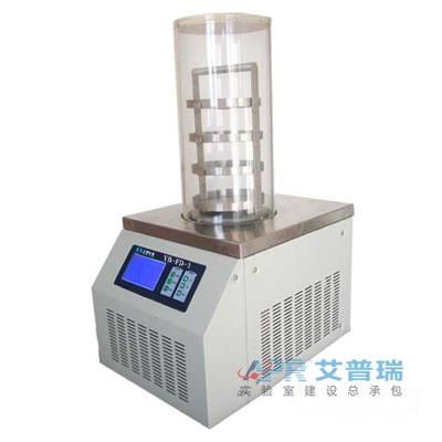台式冷冻干燥机,实验室真空冷冻干燥机