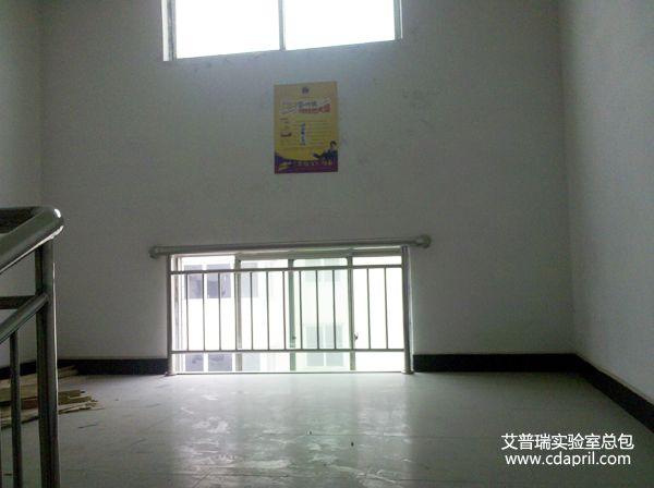广安市质量技术监督检测中心实验室建设6