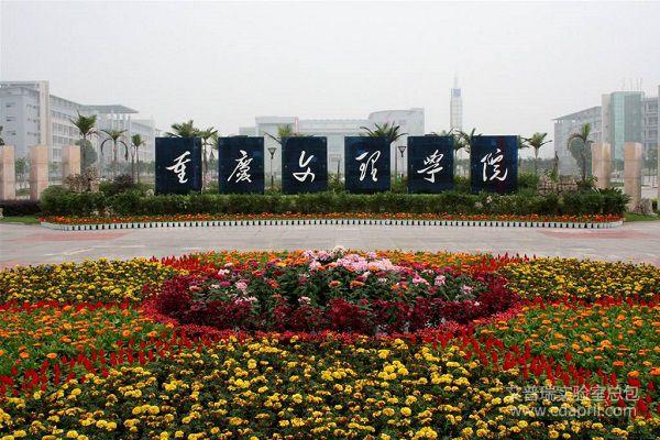 重庆文理学院动物房实验室装修