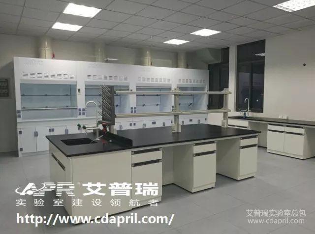 艾普瑞实验室