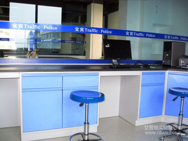 交通物证鉴定中心实验室建设(四川宜宾)