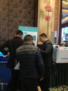 艾普瑞惊艳亮相2018西部仪器行业联谊会,获赞连连引爆全场!
