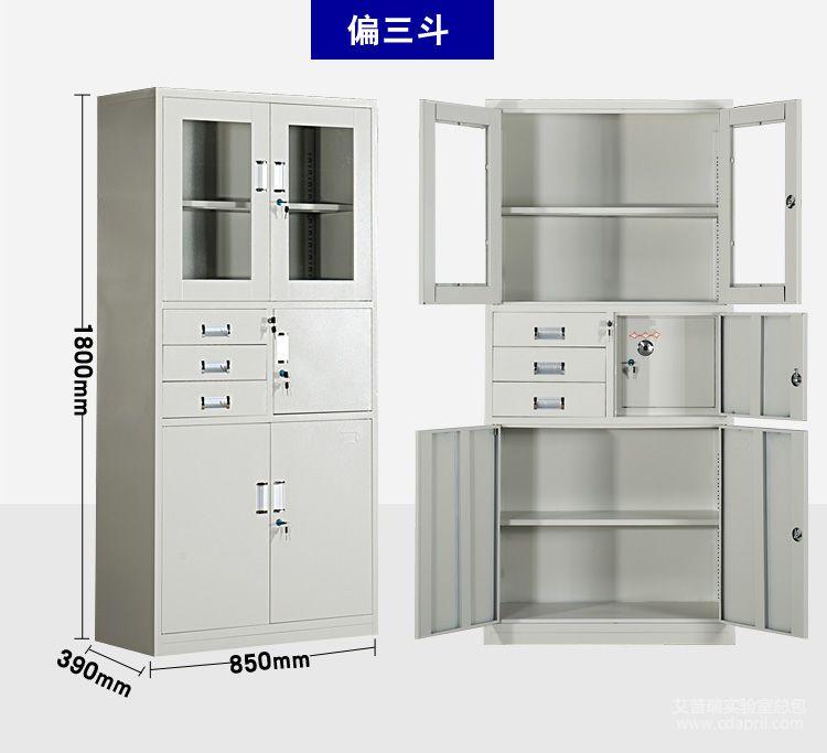 钢制文件柜 APR-QG-W1