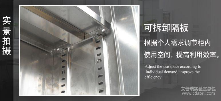 不锈钢文件柜 APR-BX-G2