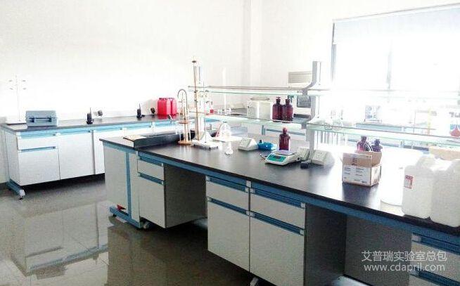 成都自来水厂实验室建设-艾普瑞实验室建设