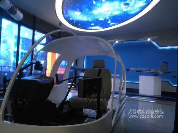 四川大学空天飞行器创意体验与设计中心建设