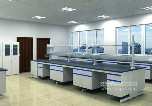 实验室建设