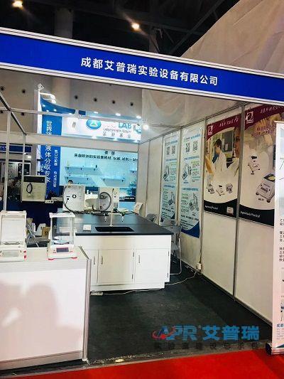 艾普瑞亮相第18届中西部科学仪器与实验室装备国际博览会