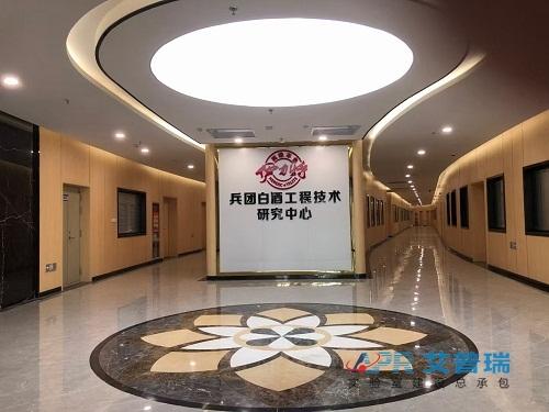 兵团白酒工程技术研发中心