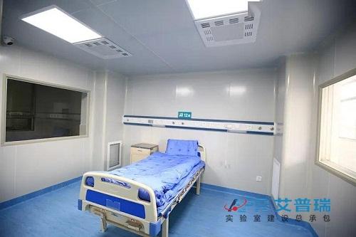 四川负压病房装修图片