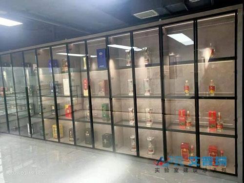 五粮液技术研发实验室建设