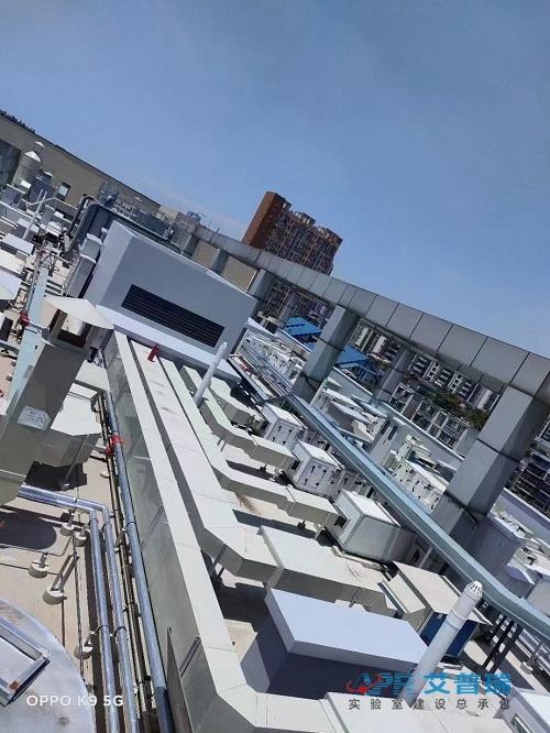 疾控实验室通风系统工程