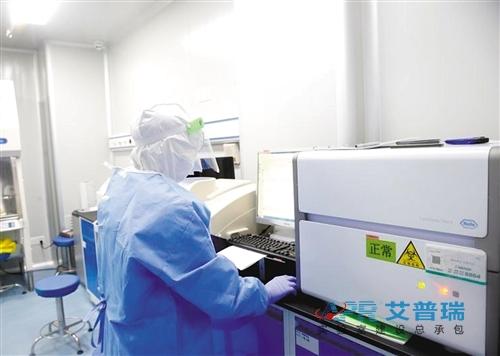 P3实验室装修设计